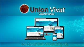 видео киев создание сайтов