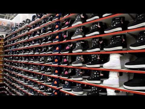 Дома одежды обувь в город Киров