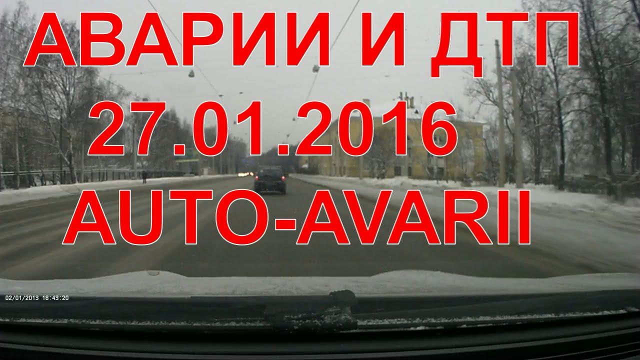Придурки на дорогах.часть №2.Morons on the roads.№2 (Декабрь 2016)