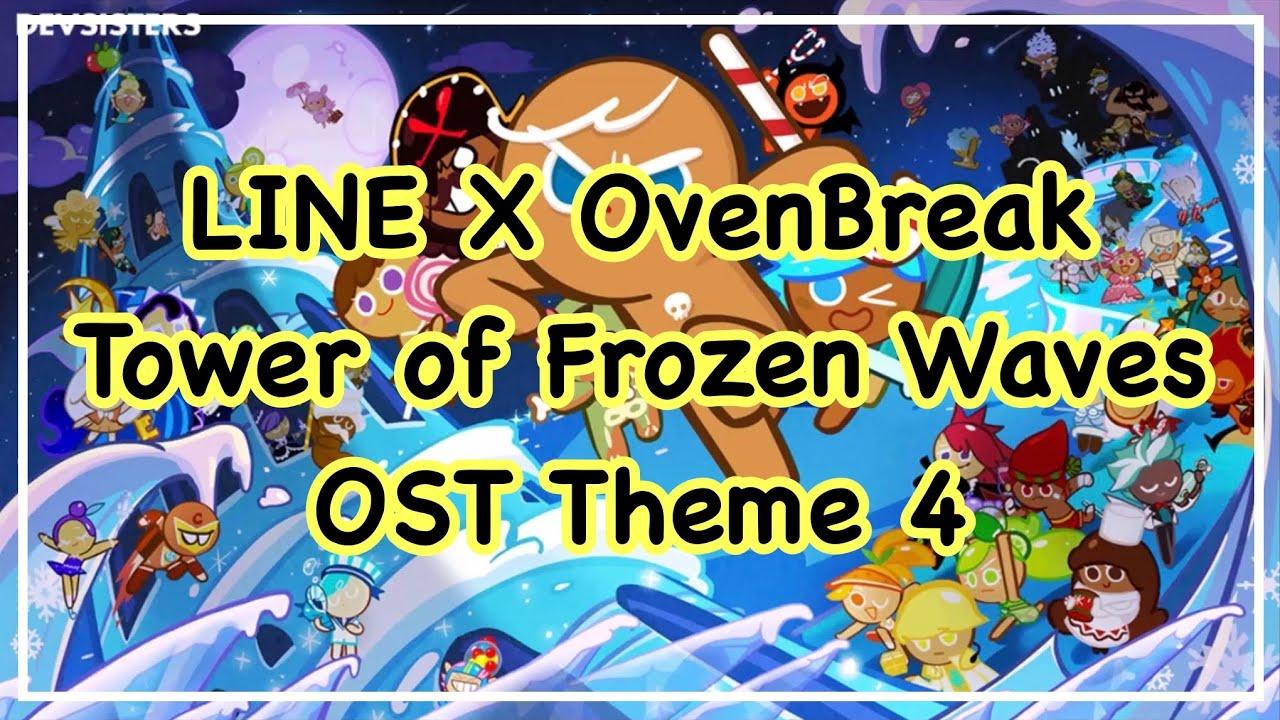 LINE x CROB [Tower of Frozen Waves OST Theme 4] LINE x CROB【冰浪之塔主題曲4】