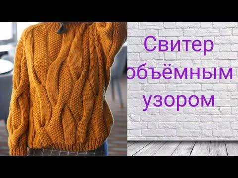 Связать свитер спицами для женщины новые модели с описанием косы
