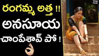 Anasuya's Traditional Look As RANGAMMATTHA From Rangasthalam Movie | Ram Charan | Samantha | DSP
