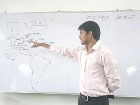 UPSC/IAS/MPPSC-Lakes of World by map- ultimate world Geography class(Delhi Academy)