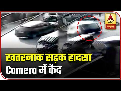 Uttarakhand: CCTV Captures A Horrific Road Accident | ABP News