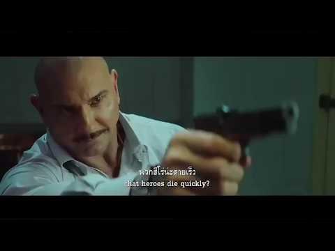 IpMan Master Z   Legacy Trailer ( Cheung Tin-chi )