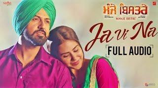 Ja Vi Na (Full Audio) Karamjit Anmol | Manje Bistre | Gippy Grewal, Sonam Bajwa | Punjabi Song 2017