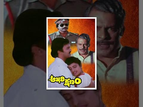 Aakhari Kshanam (ఆఖరి క్షణం ) 1989 Full Telugu Movie - Bhanu Chander, Suresh, Ashwini