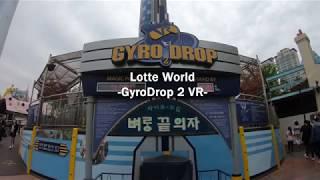 [World Theme Park] Lotte World…