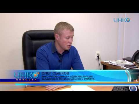 Олег Сынков ответил на вопросы жителей Зарайского района о формировании городского округа.