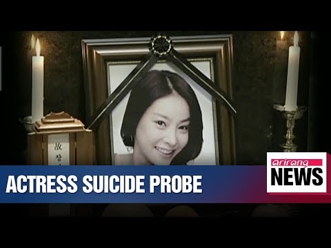 Remaining Doubts In Actress Jang Ja-yeon's Suicide Case