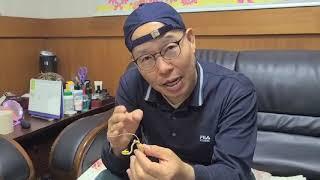 만두형이 알려주는 장뇌삼 먹는 법 어버이날선물