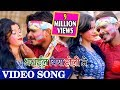 आ गया प्रमोद प्रेमी यादव का 2019 के होली का पहला VIDEO SONG धराइल बिया होली में