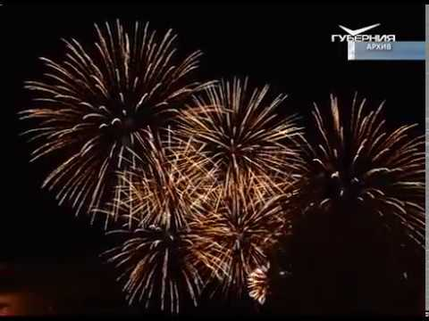 Би-2 выступит на Дне города в Самаре