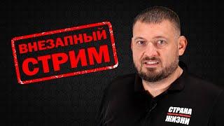 Площадь, юристы, давление, подписчики, #belarus12stop, сувениры