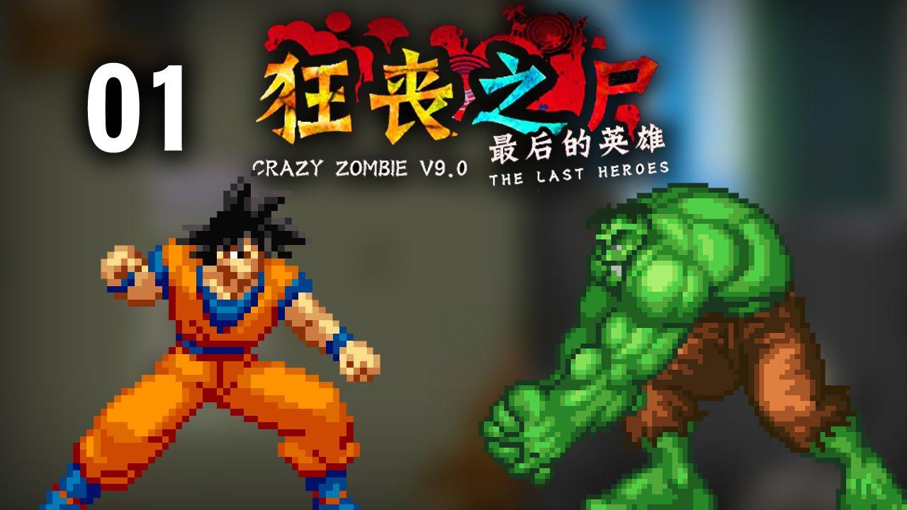 Giochi degli zombie gratis