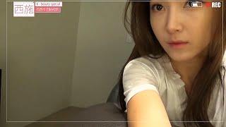 Download Video [HD] 151119 Jessica Jung - Taobao K-Beauty MP3 3GP MP4