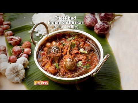 Chettinad Ennai Kathirikai Kulambu  Ventuno Home Cooking