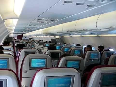Qatar Airways A321 In Flight Over Abu Dhabi Window