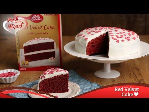 Smooth Red Velvet Cake