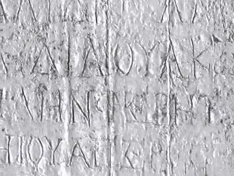 Greek Language Inscriptions by Ancient Macedonians.