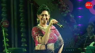 নাচে গানে ইন্দ্রানী হালদার || Indrani Haldar Stage Show Part- 3 || Dimari Utsab-2019