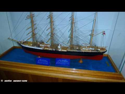Museo Naval y Marítimo de Punta Arenas
