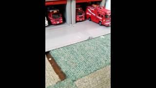 渋川広域消防組合、