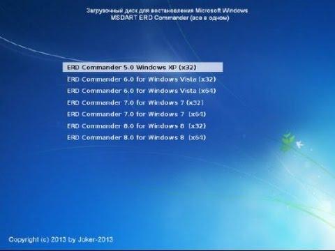 ВОССТАНОВЛЕНИЕ ОПЕРАЦИОННОЙ СИСТЕМЫ WINDOWS XP 7 8 С ПОМОЩЬЮ LIVE CD ERD COMMANDER ВСЁ В ОДНОМ(STAS)