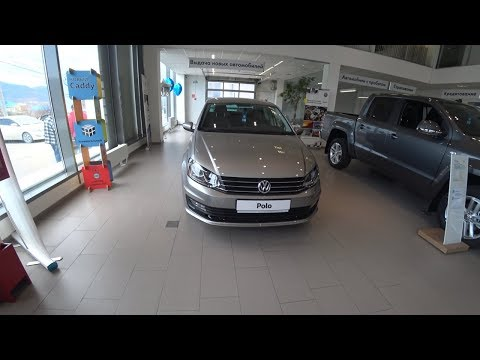 Volkswagen Цены январь 2019 ЮГ-АВТО
