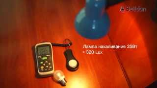 Светодиодные лампы шары Bellson (Белсон) G45 E27 3W(G45 LED купить в интернет-магазине с доставкой по Украине http://bellson-shop.com.ua/LED_lamps/?filter_params=3:10 Светодиодные энергос..., 2013-09-30T09:31:23.000Z)