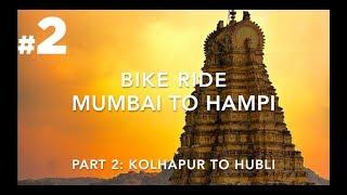#164 Mumbai to Hampi Bike Ride Part 2 | 1500+ Kms | Kolhapur to Hubli | Duke390 Yamaha FZS