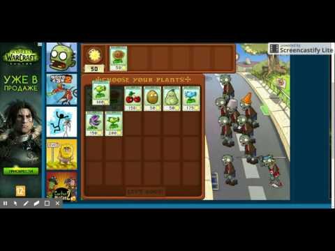 PLANTS VS. ZOMBIES Часть 4 игра для детей онлайн игры