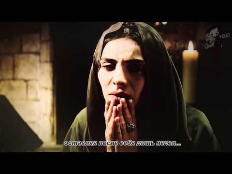 Magnificent Century  Season 1 English  RusSubs