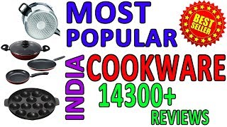 BEST SELLING COOKWARE & BAKEWARE   INDIA   Hindi