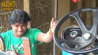 tractor बाला अश्गारुवा || maithili comedy