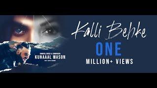 Kalli Behke (Kunaaal Wason) Mp3 Song Download