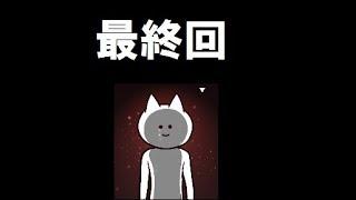 【最終回】君の目的はボクを殺すこと3 part10【初見プレイ】 thumbnail