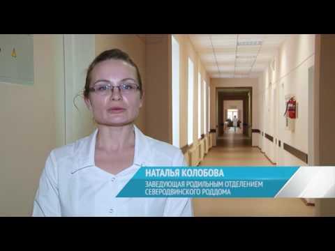 Врачи гинекологи Серпухова. Женская консультация