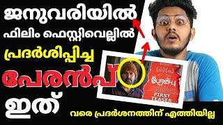 Peranbu tamil movie prediction and analysis