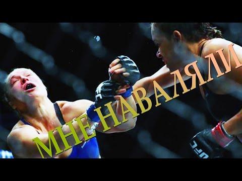 Новости смешанных единоборств MMA 2016 года. Смотреть бои