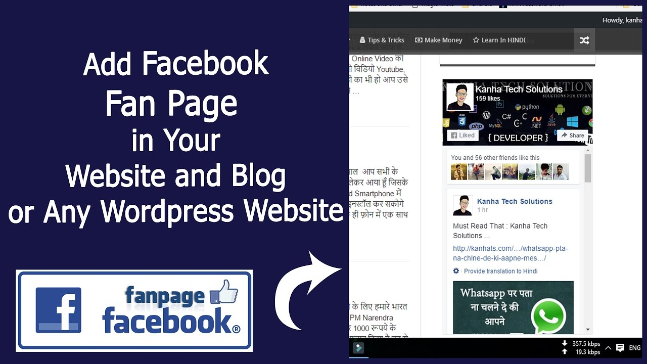 how to add facebook page in website / wordpress