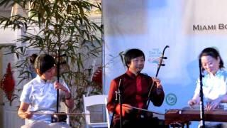 chinese folk music miami book fair 2011 video 2