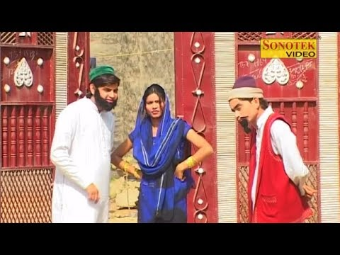 शेखचिल्ली की सुपरहिट कॉमेडी  Shekhchilli Superhit Comedy || Funny Maina Comedy
