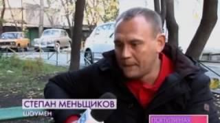 Роман Тертишный (Май Абрикосов) Коротояк. Телеканал Ю - Популярная Правда