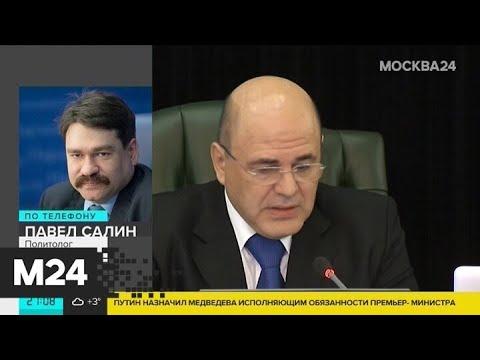 Глава ФНС Мишустин