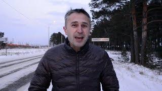 Почему Нижняя Пойма круче Киева