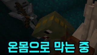 말 살리기 공룡편(마인크래프트)