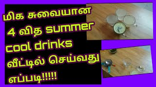 Nanari drink favours Tasty home made 4 flavour summer cool drinks in Tamilhealthy cool dri ...