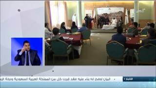 انطلاق ورشة عمل حول الإيواء والتوطين في حالات الطوارئ - تقرير تلفيزيون قطر