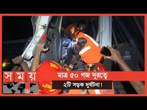 ধনীর দুলালের রেসিং কারের উৎপাতে সড়ক যেন মৃত্যুফাঁদ! | Dhaka News | Somoy TV | #1stforbangladesh